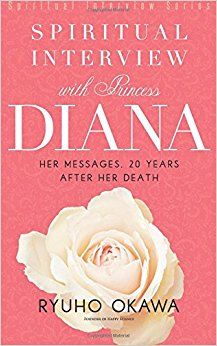 spiritual interview of princess diana