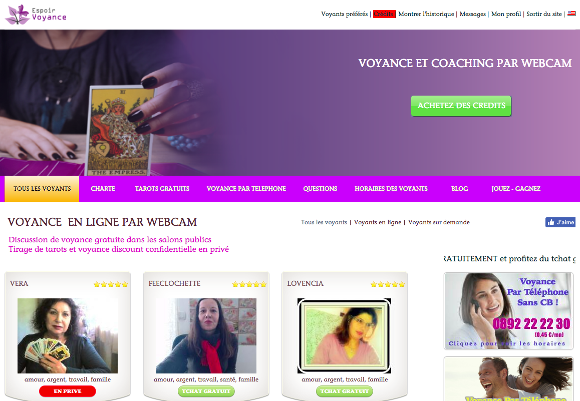 Un site artisanal